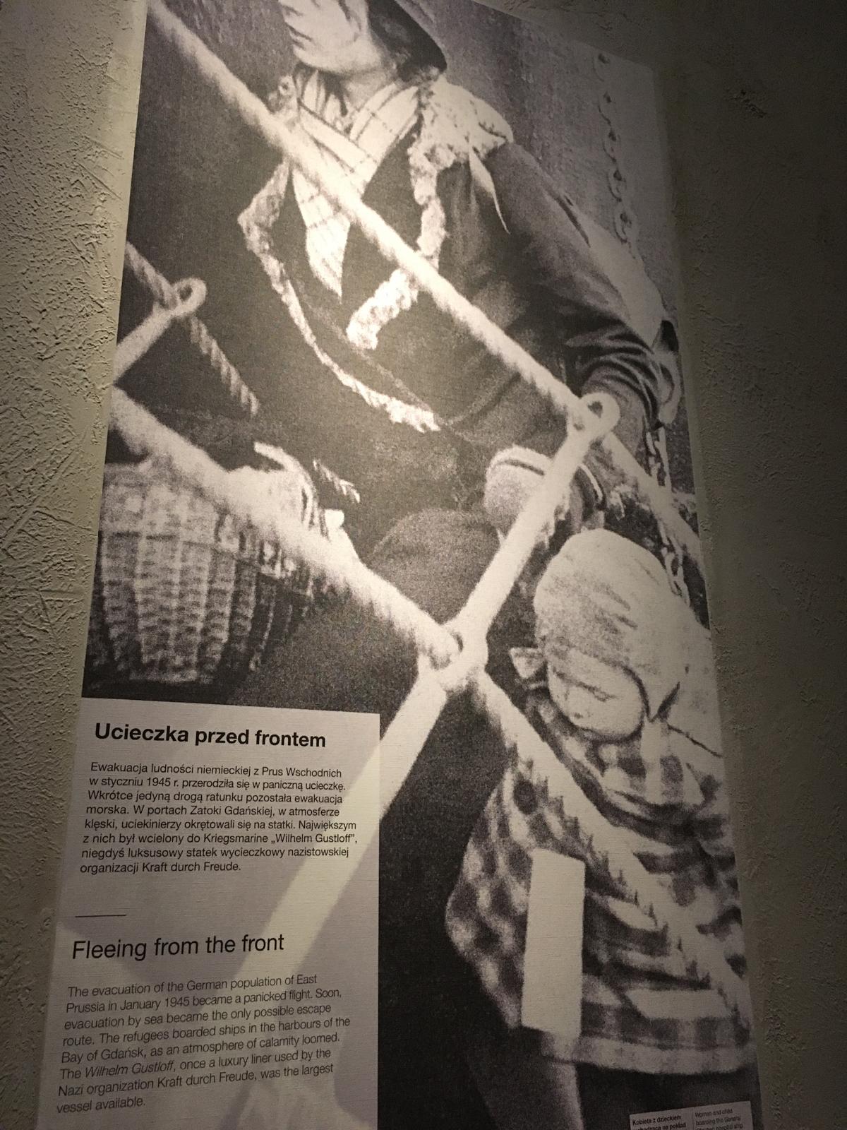 Gdansk2nd_world_war_museum-44.jpg